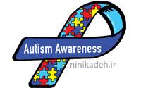 لوگوی اوتیسم