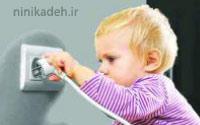 لوازم ایمنی کودکان