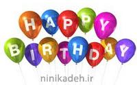 جشن تولد کودک بادکنک