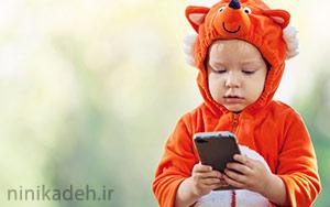 کنترل موبایل کودکان
