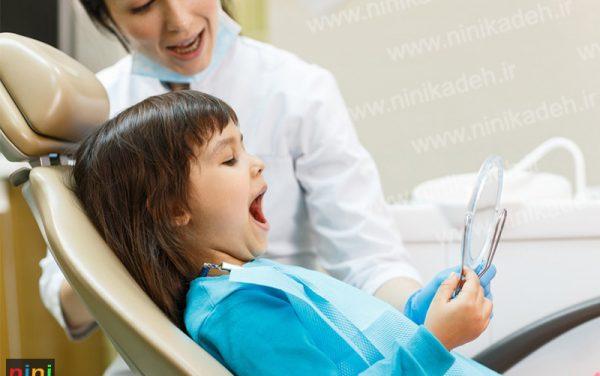 دندان پزشک کودکان