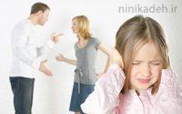 تاثیر طلاق روی کودکان