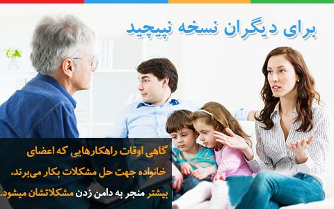 عمه درمانی