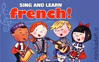 فرانسه کودکان