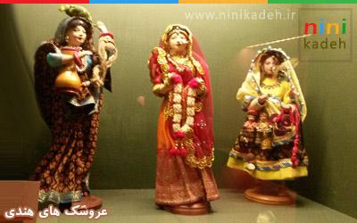 عروسک های هندی
