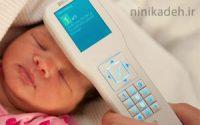دستگاه تست زردی نوزاد
