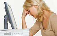 استرس شغلی زنان