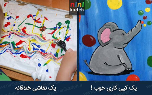 خلاقیت در نقاشی کودکان