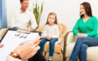 مشاوره کودک آنلاین