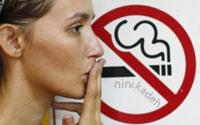 سیگار ممنوع