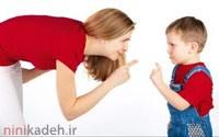 چگونه به کودک نه بگوییم