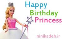 پرنسس تولد