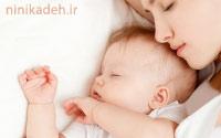 خواب کودک بدون گریه