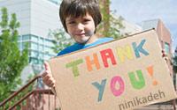 تشکر کردن کودکان