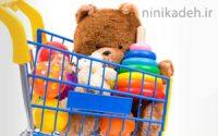 اسباب بازی های کودکانه