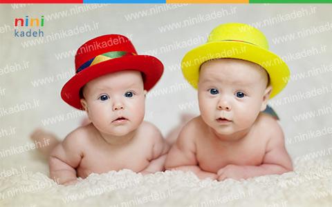 بچه های دوقلو خوشگل